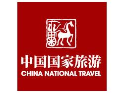 中国国家旅游电子版,中国国家旅游在线阅读