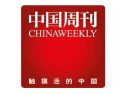 中国周刊电子版,中国周刊在线阅读