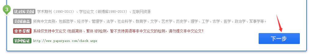 QQ截图20141119104416.png