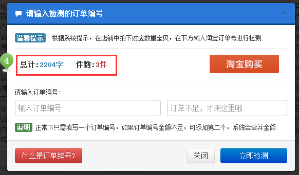QQ截图20141119104646.png