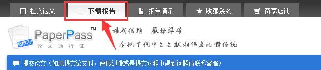 QQ截图20141119105116.png