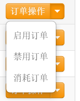 QQ截图20141127101246.png