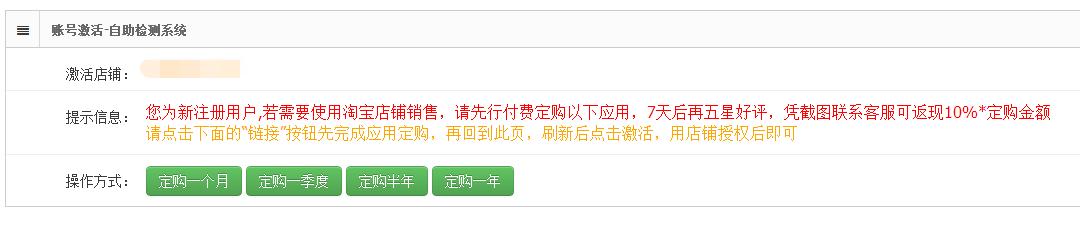QQ截图20141114154119.png