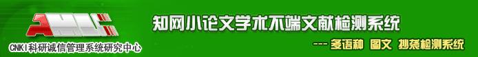 QQ截图20141118110645.png
