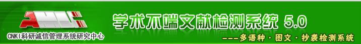 QQ截图20141118110004.png